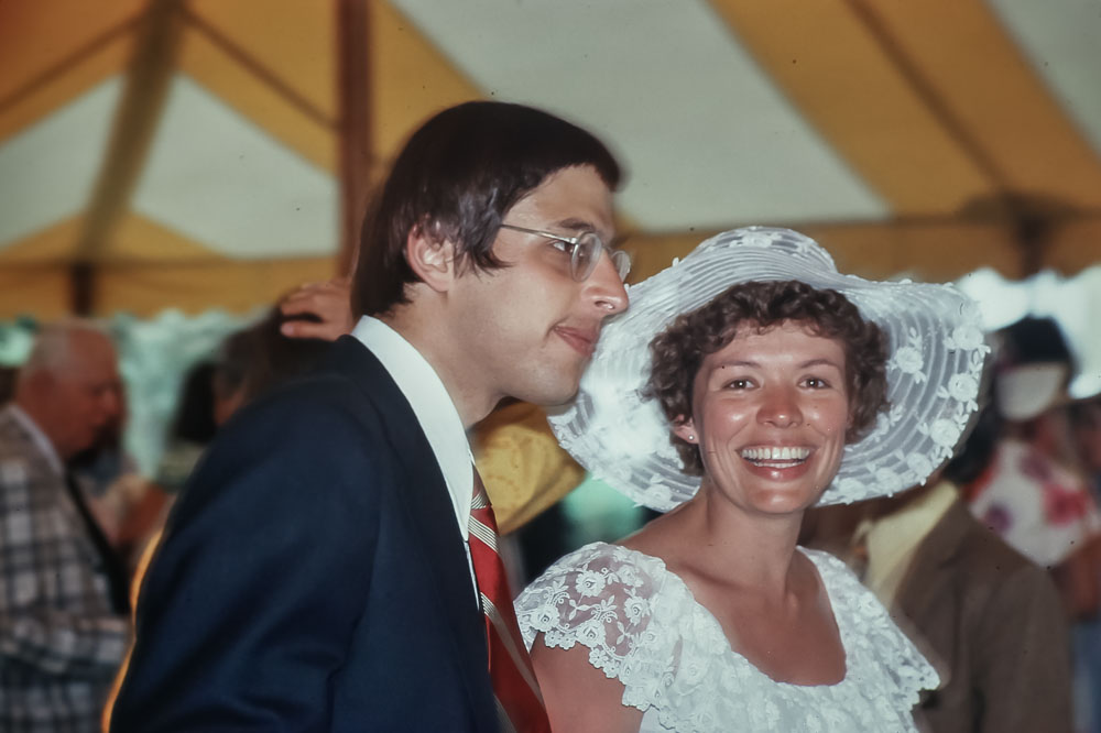 Jeff and Martha Kapell - June 1975