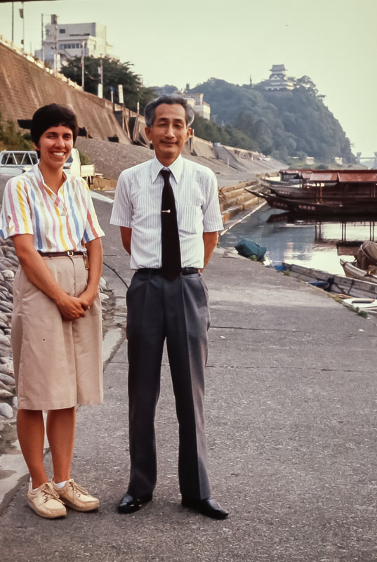 Dr. Nakai - Nagoya - July 1982