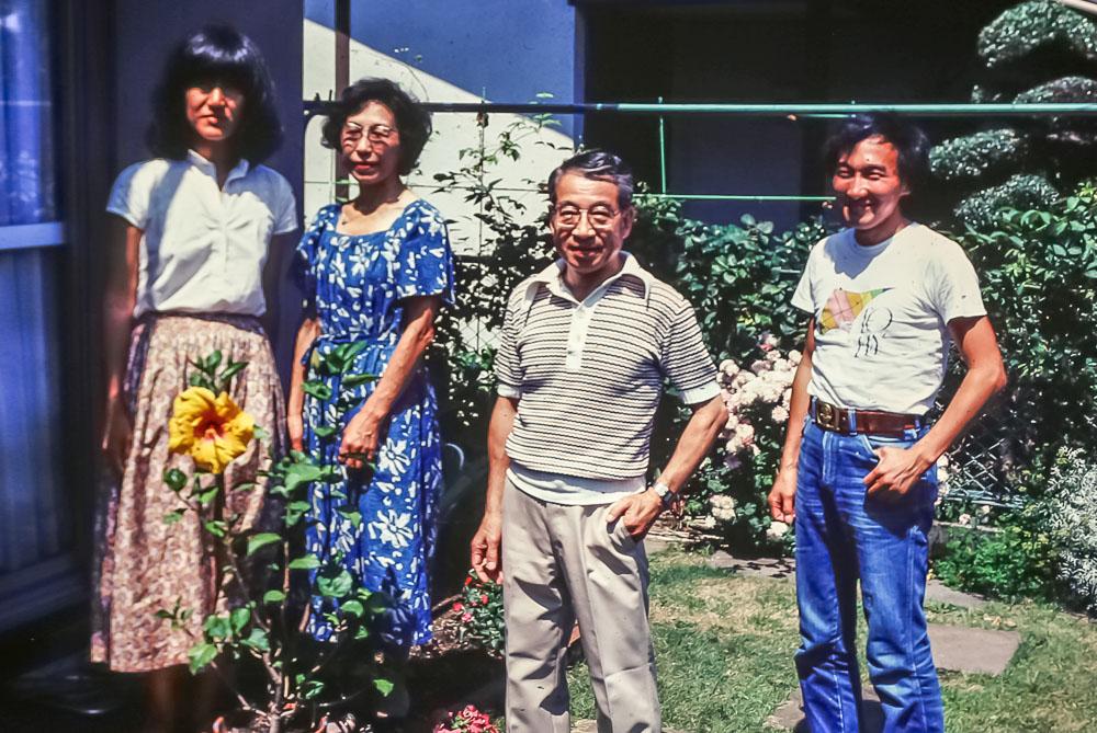 Amy, Kuni's parents, Kuni - July 1982