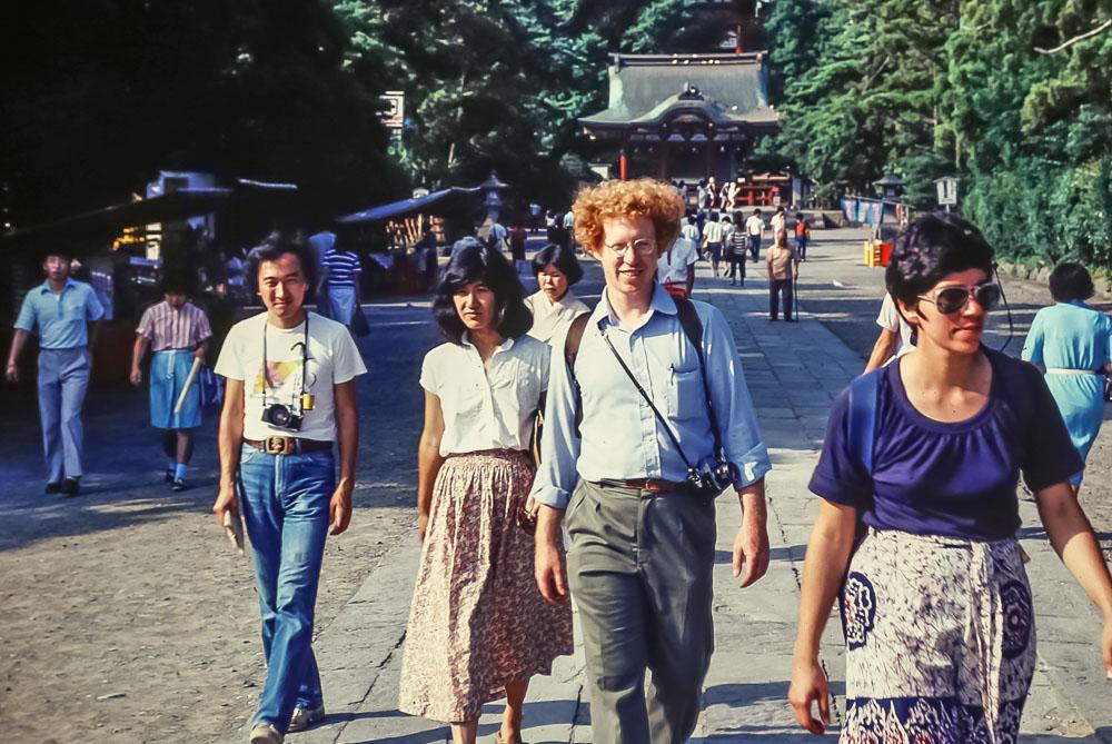 Kuni, Amy, Bob, Janet in Kyoto - July 1982