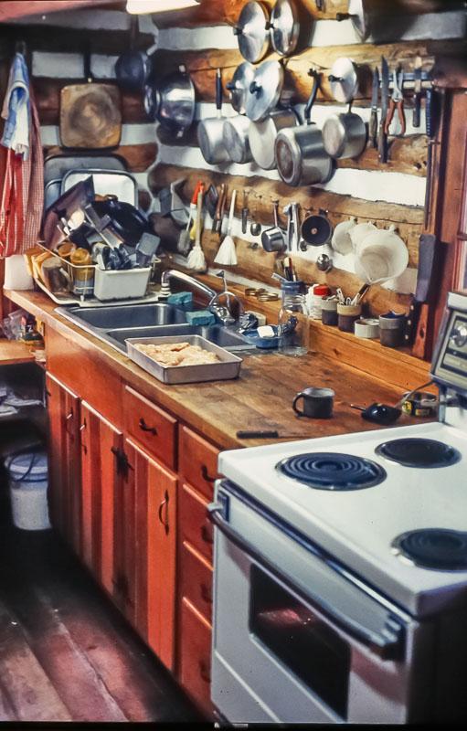 island kitchen - 1985