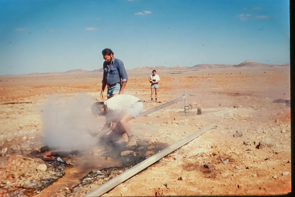 1992 Drilling trip