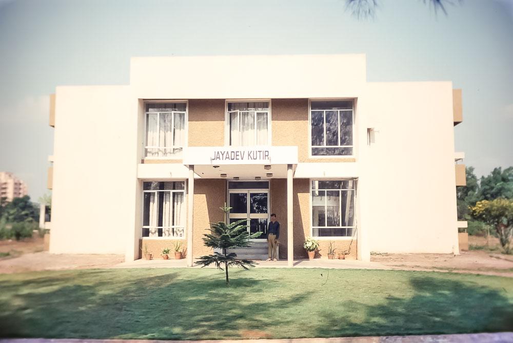 1996 Bubaneshwar Guest house